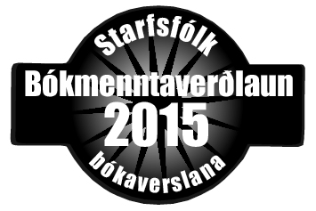 logo - boksalaverdlaun (1)