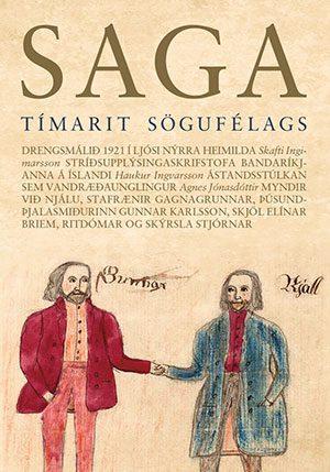 saga_2020